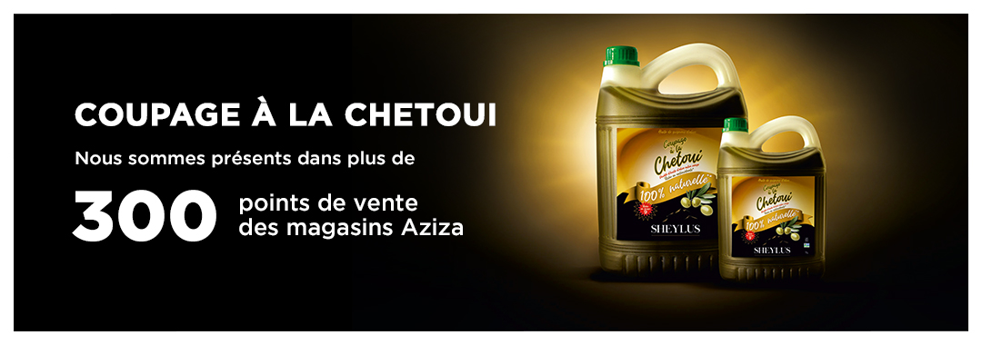 huile d'olive a la chetoui